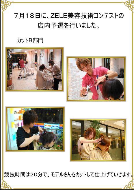 ファイル 23-1.jpg