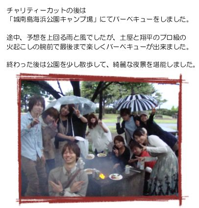 ファイル 83-1.jpg