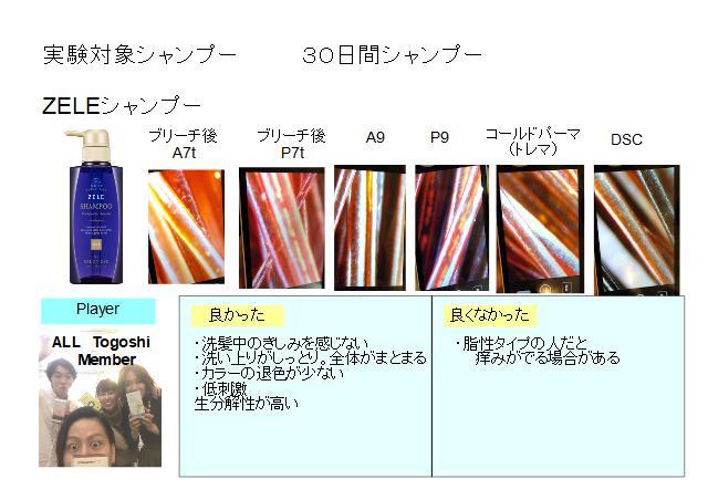 ファイル 862-1.jpg